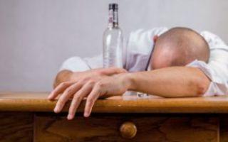 Что делать при отравлении алкоголем в домашних условиях