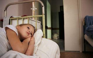 Что делать если у вашего малыша отравление