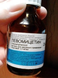 баночка Левомицетин