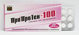Пропротен-100