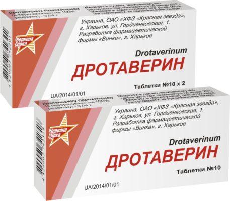 дротаверин упаковка