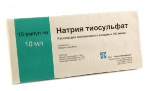 упаковка Натрия тиосульфат